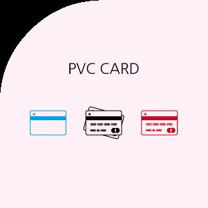 PVC CARD(회원카드)